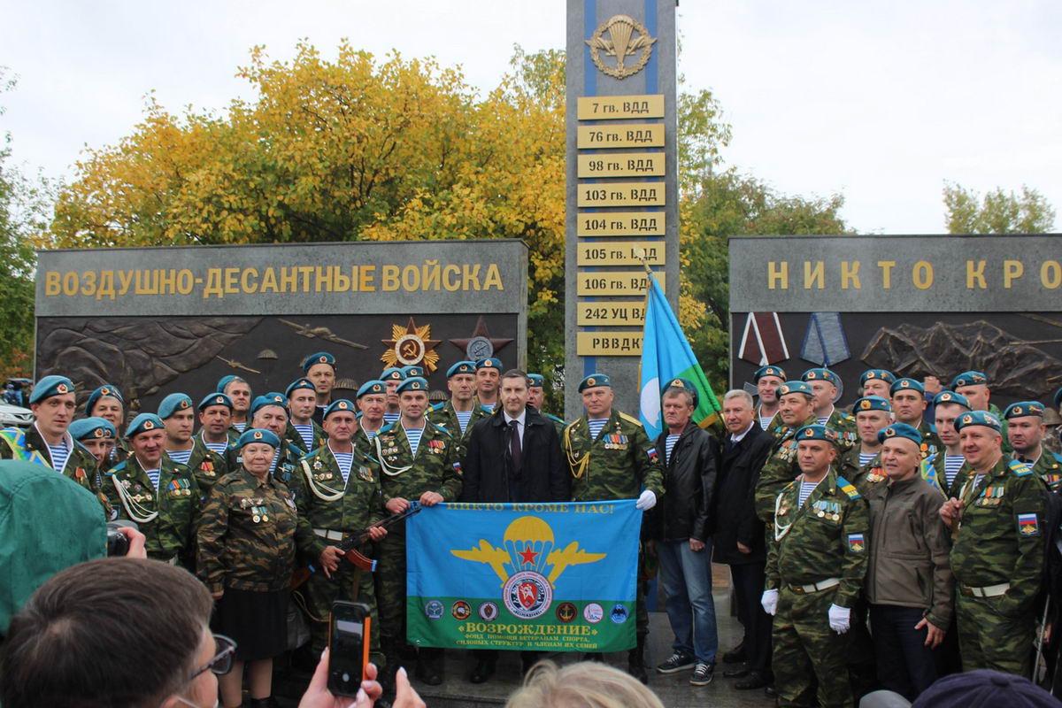 «Союз десантников Удмуртии» принял активное участие в церемонии открытия монумента «Слава ВДВ» в столице Удмуртской Республики