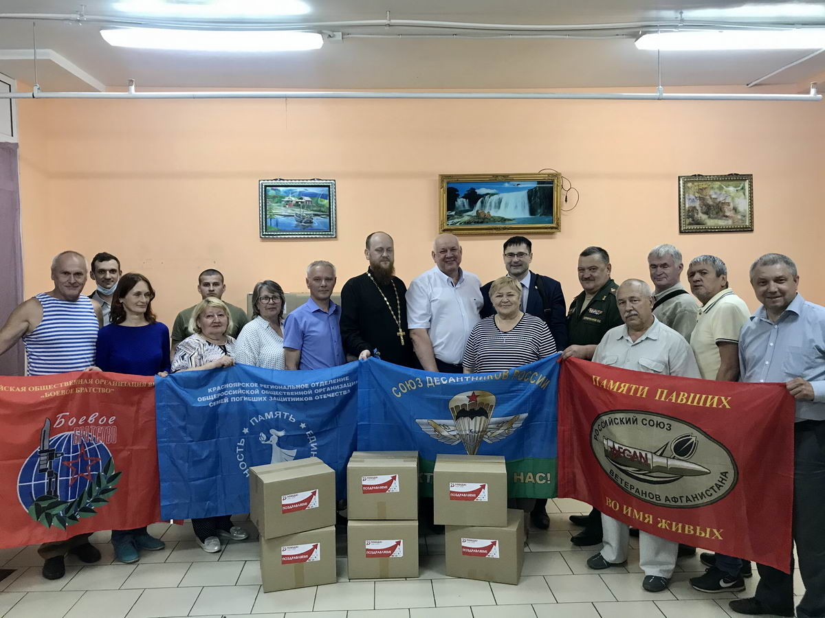 Благотворительная акция по вручению подарочных продуктовых наборов для семей погибших защитников Отечества