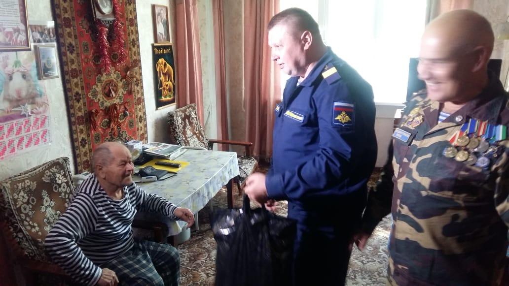 Гуманитарная помощь ветеранам Великой Отечественной войны