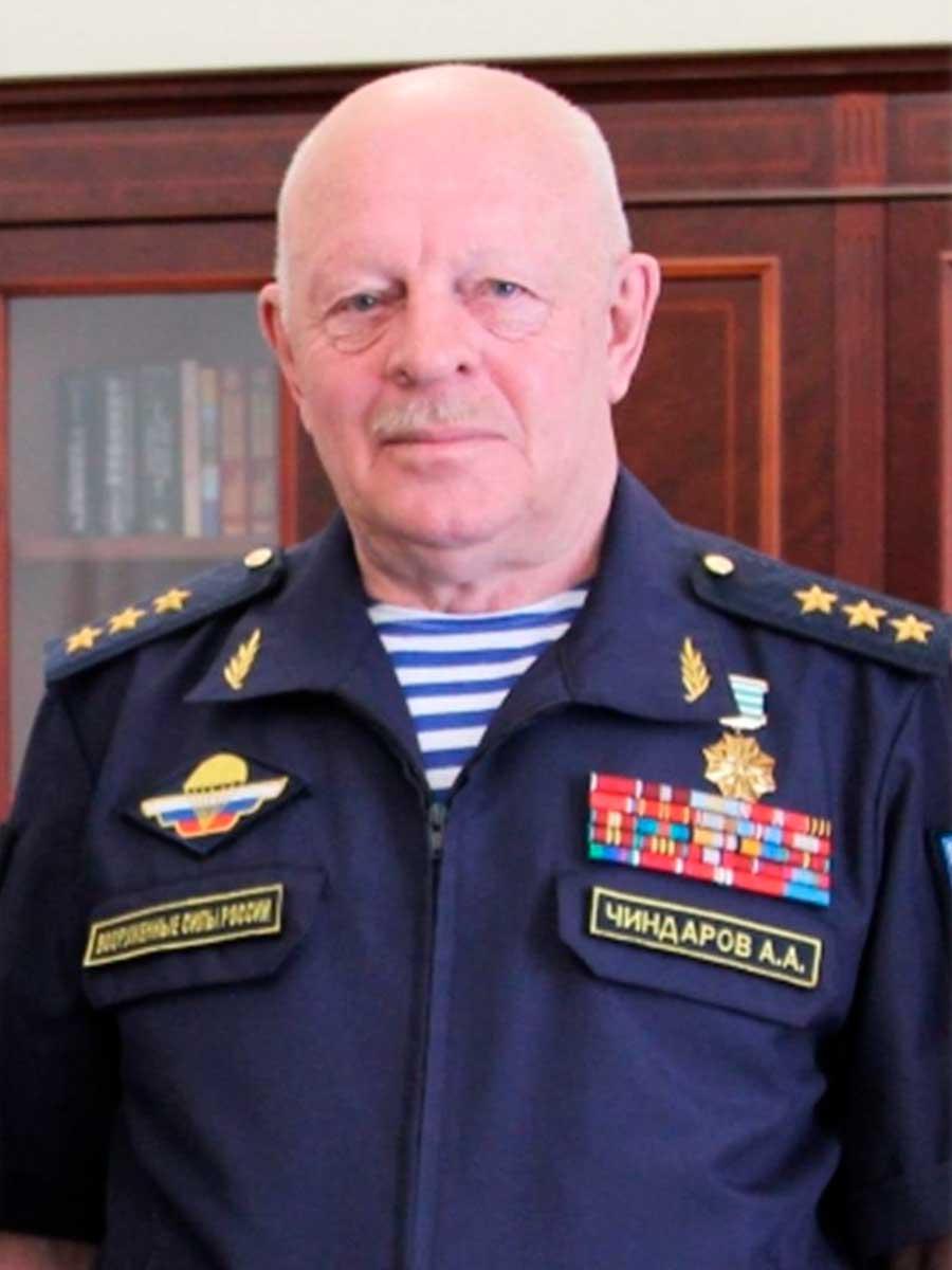 ПОЗДРАВЛЯЕМ С ДНЕМ РОЖДЕНИЯ генерал-полковника ЧИНДАРОВА АЛЕКСАНДРА АЛЕКСЕЕВИЧА!