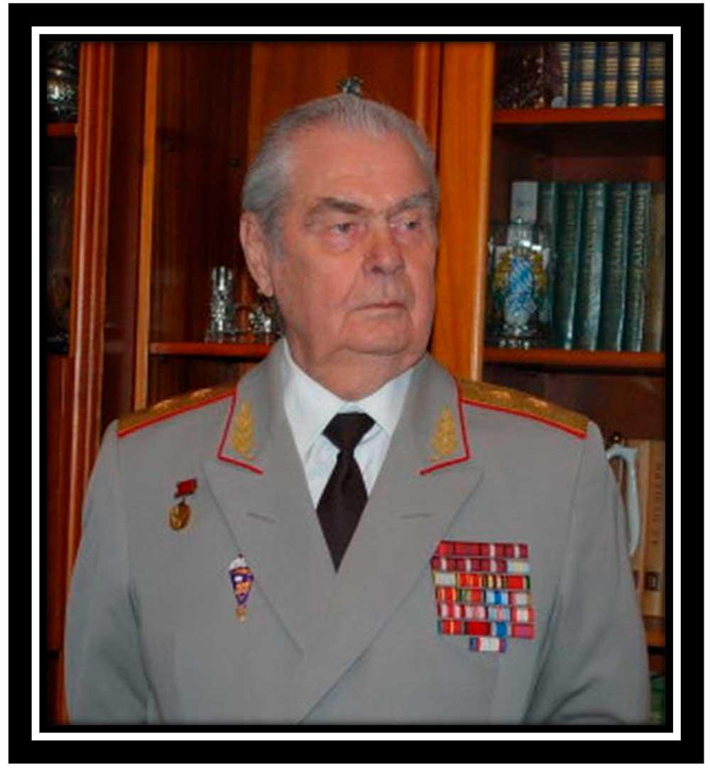 КАЛИНИН ПАВЕЛ ГРИГОРЬЕВИЧ 1923 — 19 сентября 2020