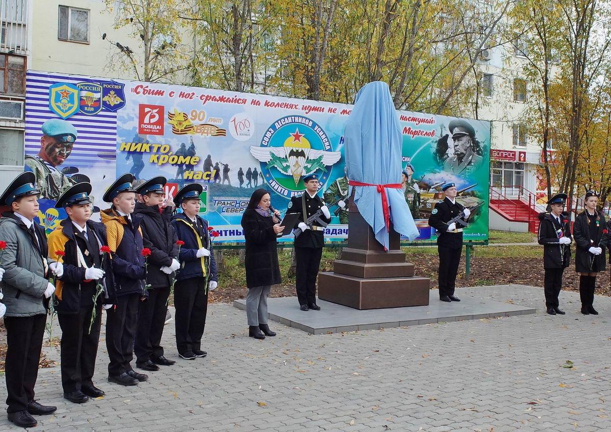 В Усинске открыли памятник В.Ф. Маргелову