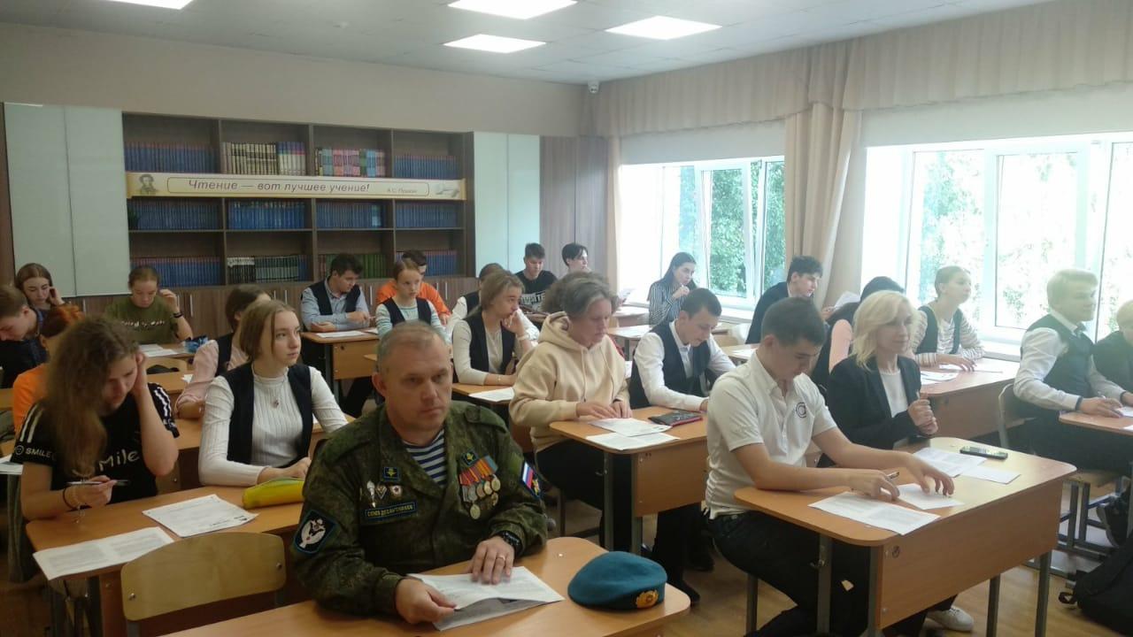 «Союз десантников Удмуртии» принял активное участие в акция «Диктант Победы»