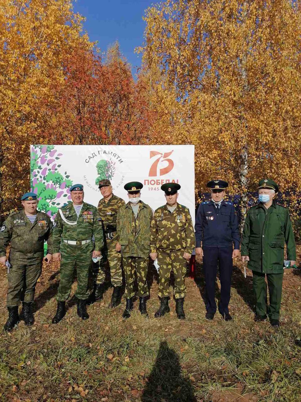 Волонтёры «Союза десантников Удмуртии» участвуют в акции «Сад памяти»