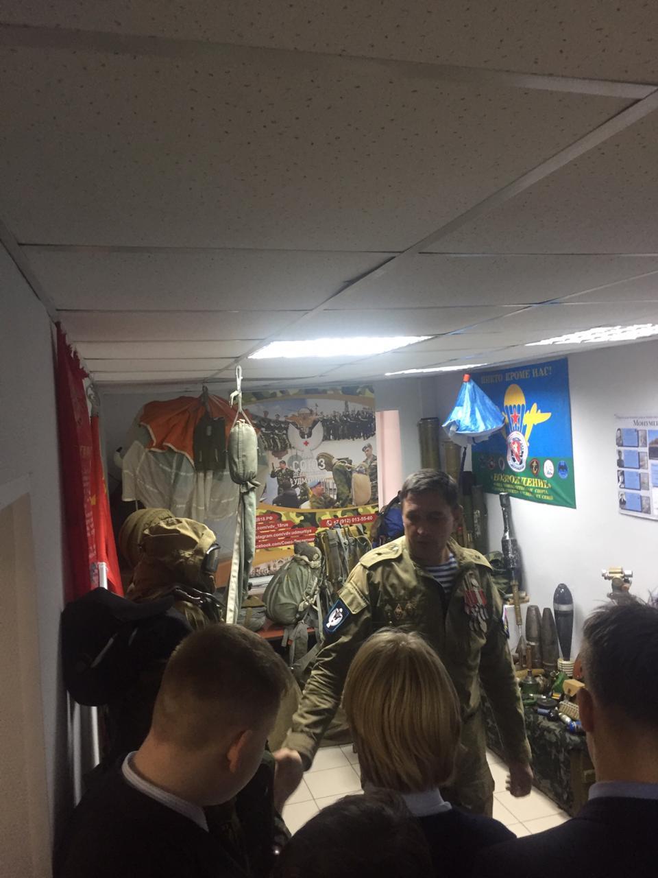 «Союз десантников Удмуртии», «Щит Родины» провели урок мужества в стенах «Музея ВДВ»