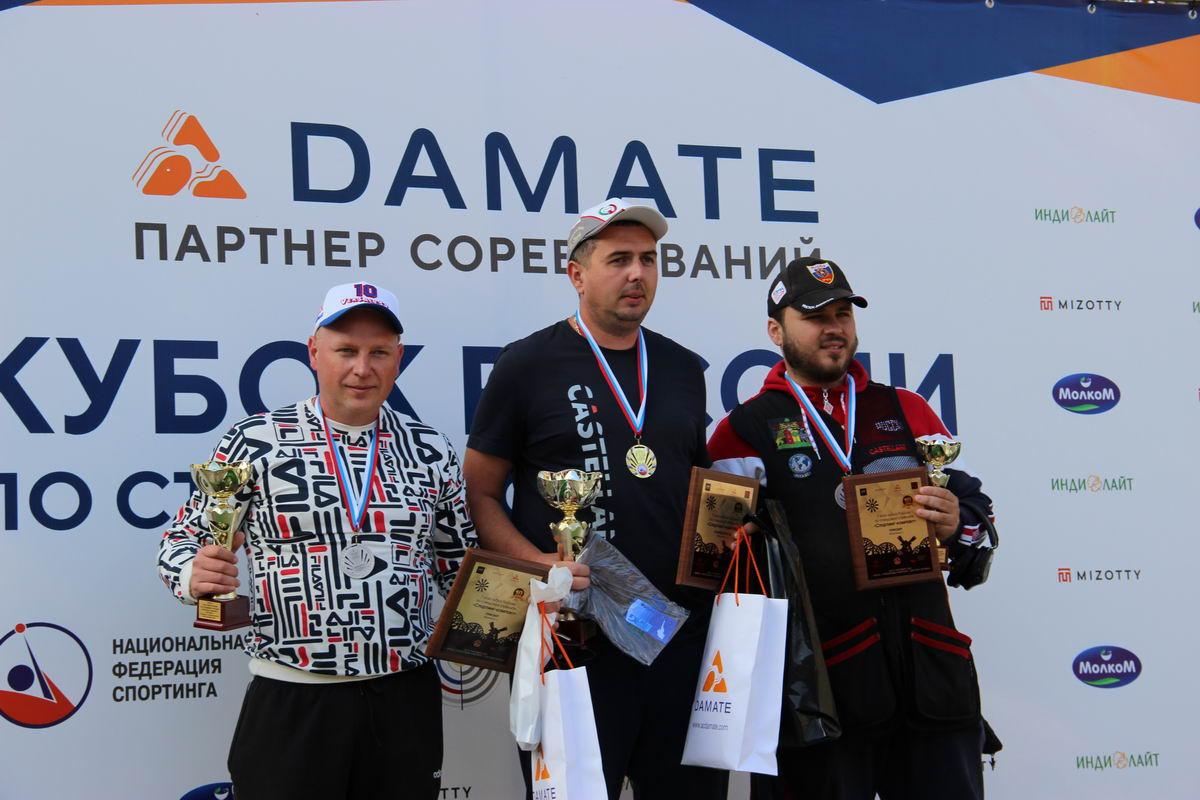 7 этап Кубка России по стендовой стрельбе