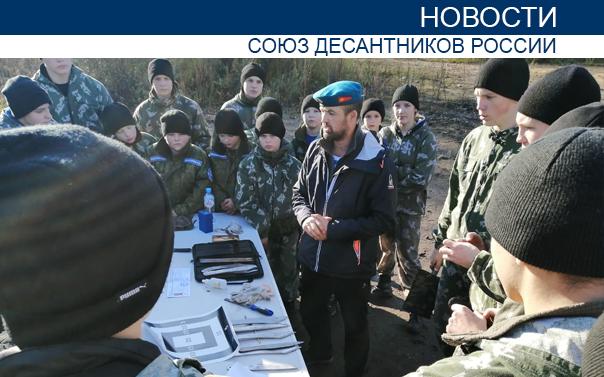Юные Ярославские десантники получили мастер-класс по метанию ножа