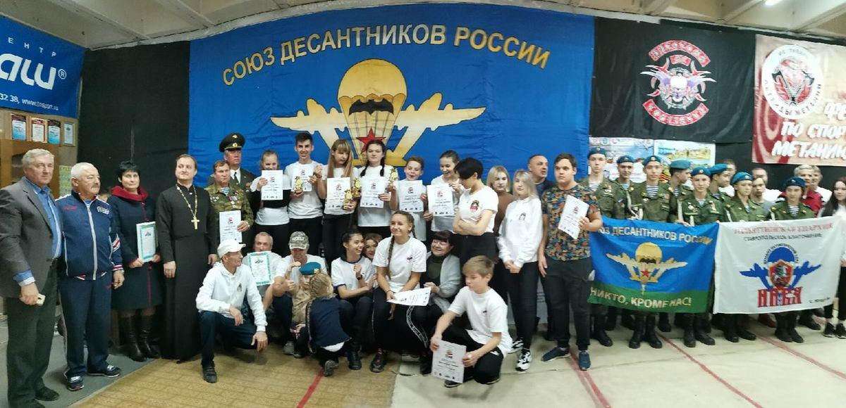 Самарский Областной турнир по спортивному метанию ножа «Спецназ - никто кроме нас!»