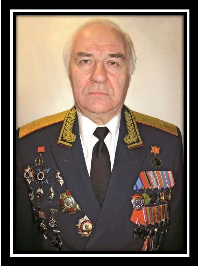 ХАРЕБИН СЕРГЕЙ ПАВЛОВИЧ 20 марта 1941 - 16 декабря 2020