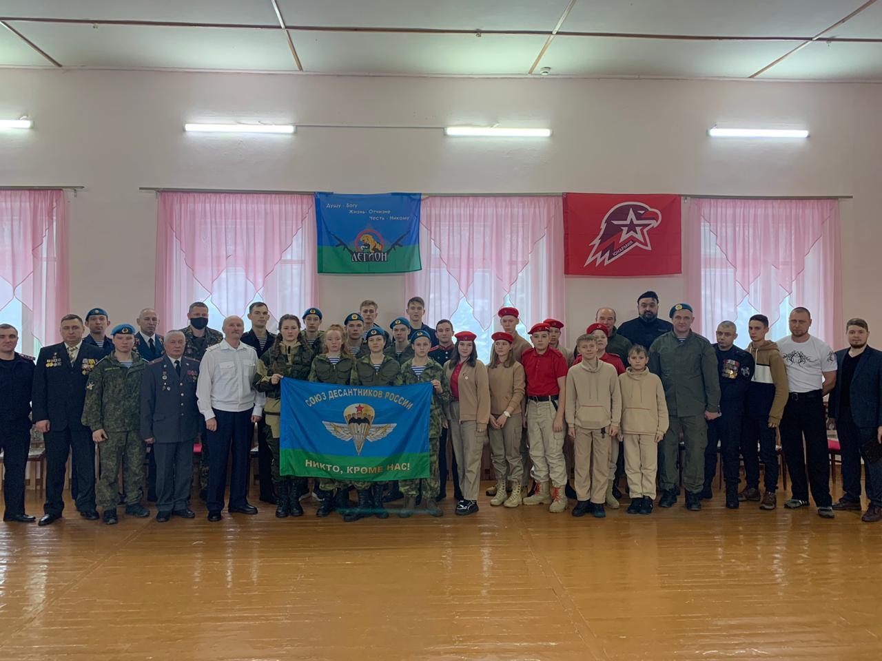 «Союза десантников Удмуртии» и МОО ВПК десантной направленности «Легион» провели мероприятие «Связь поколений»