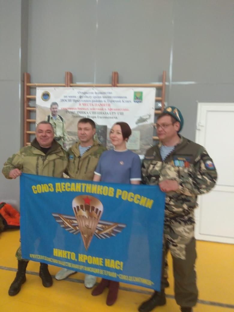 Открытое первенство по мини футболу среди воспитанников ДЮСШ Иркутского района