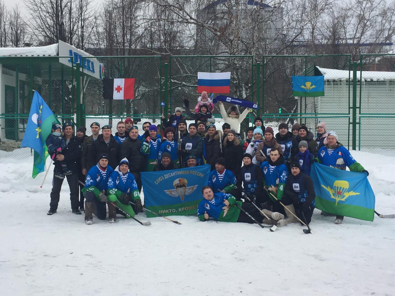 «Союз десантников Удмуртии» на открытом Чемпионате Ижевска по хоккею на валенках