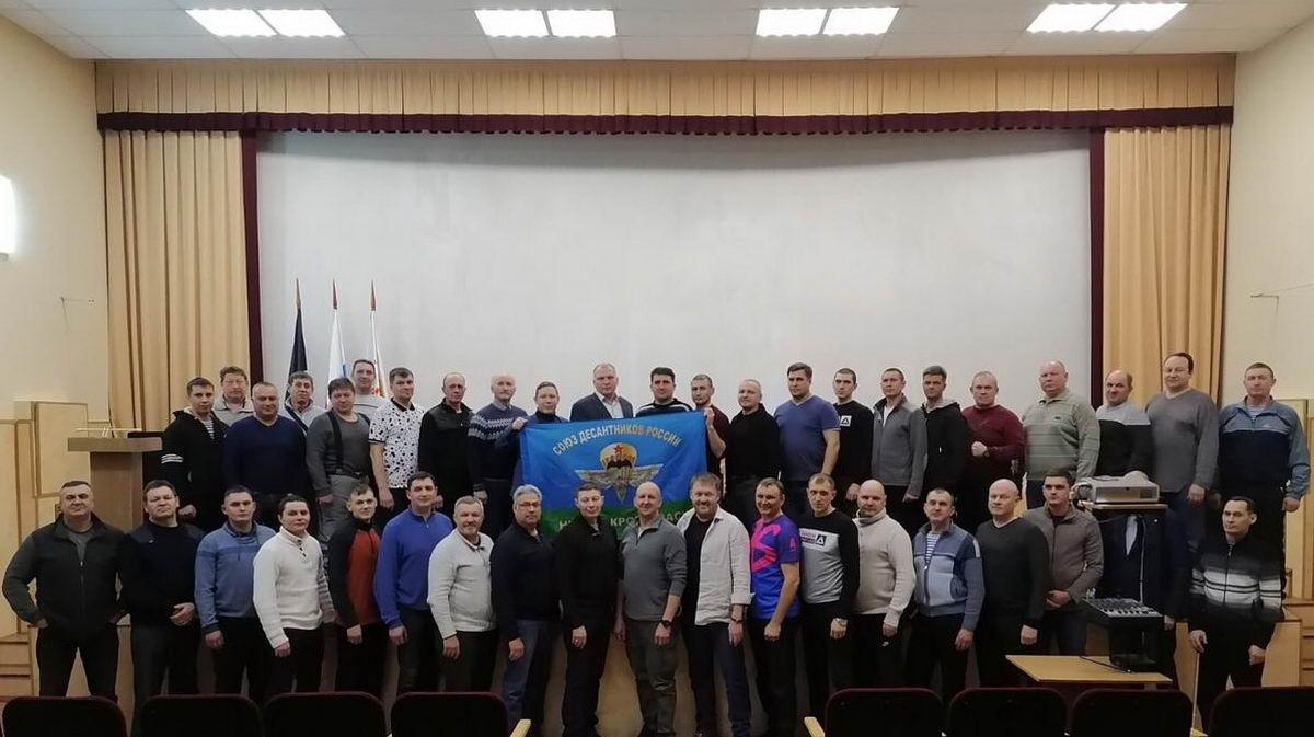 «Союз десантников Удмуртии» провёл открытое ОТЧЁТНО-ВЫБОРНОЕ собрание