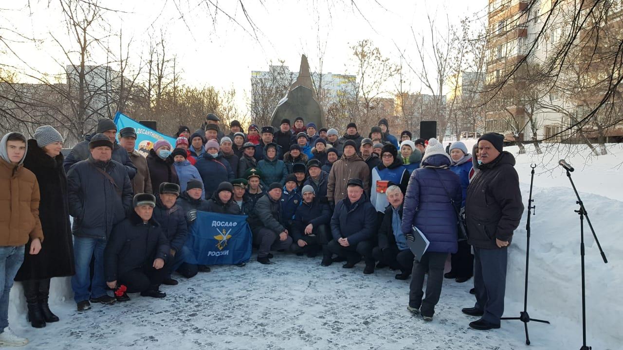 В Заволжье г. Ульяновска состоялся митинг-реквием, приуроченный ко Дню вывода советских войск из Афганистана