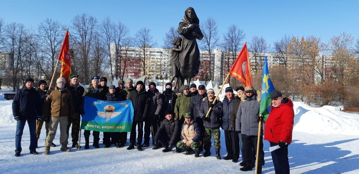 День вывода войск из Афганистана в Тольятти