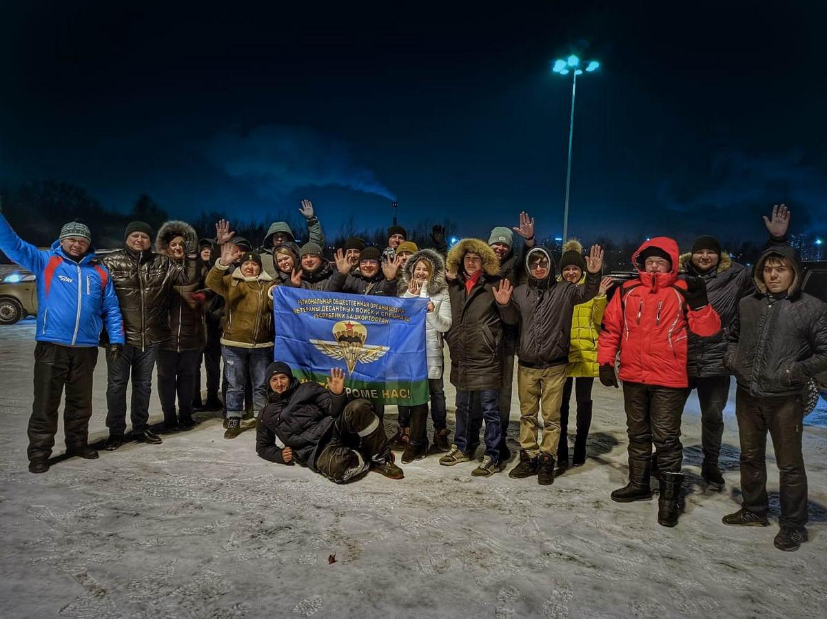 Ветераны ВДВ и спецназа Башкортостана приняли участие в праздничном флэшмобе