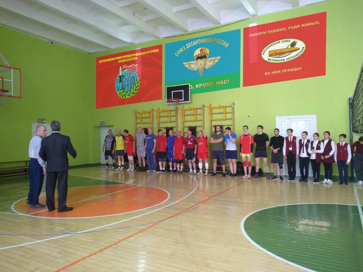 Спортивный праздник в честь воинов-интернационалистов