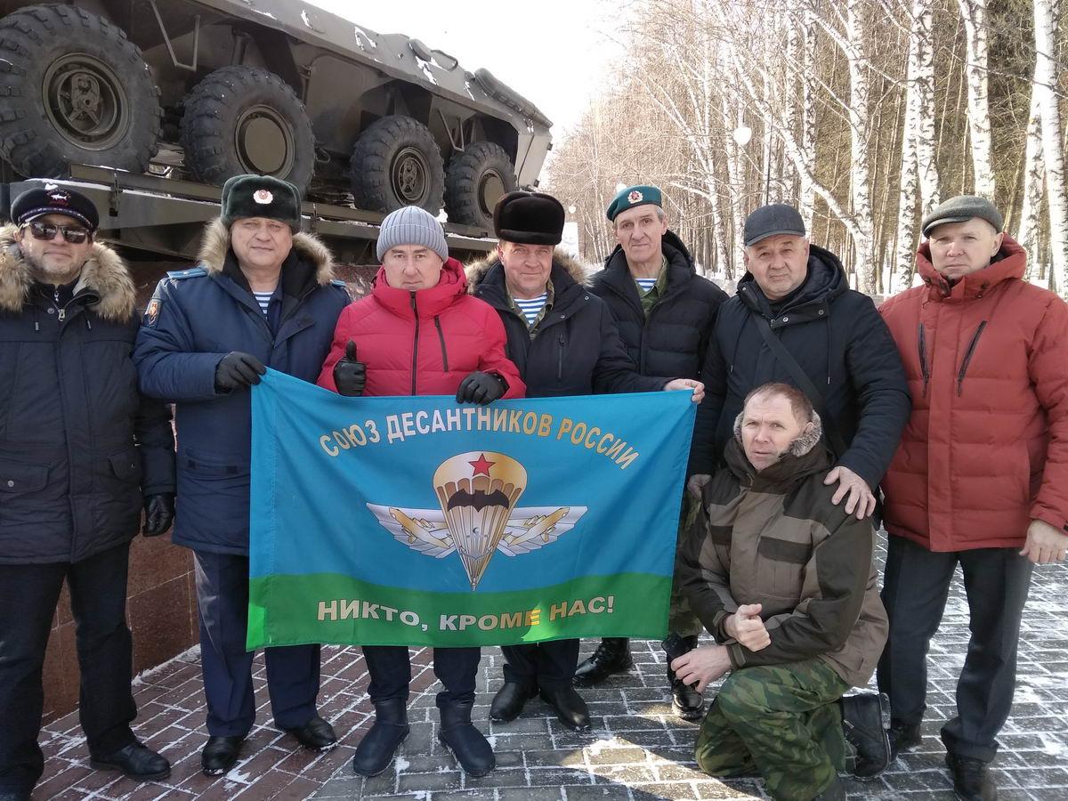Ветераны ВДВ и спецназа Башкортостана отметили 32 годовщину вывода войск из Афганистана