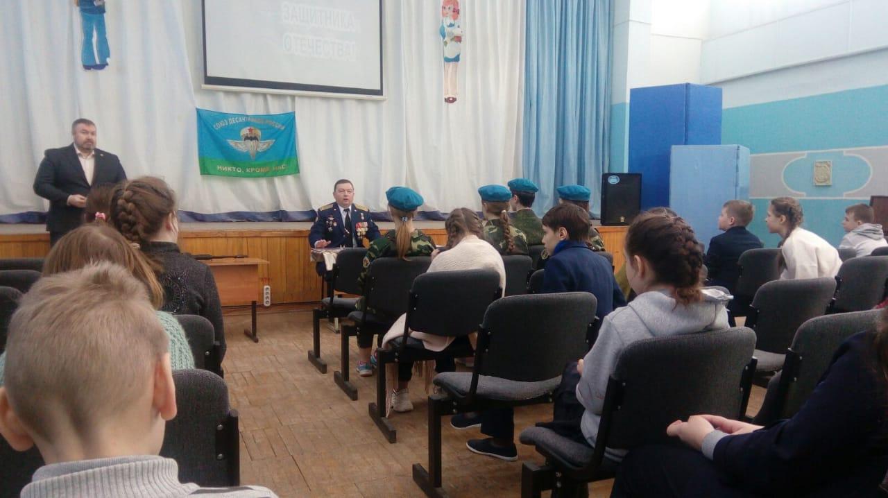 """Урок """"Мужества"""" в седьмой школе г. Фурманова Ивановской области"""