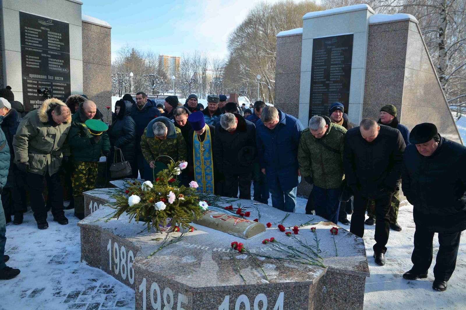Мероприятия в Чувашской Республике, посвящённые 32-ой годовщине завершения выполнения боевой задачи советскими войсками в Афганистане