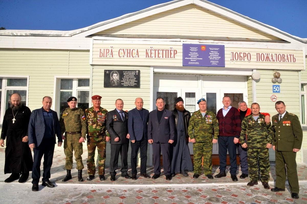 День Защитника Отечества в Чувашской Республике