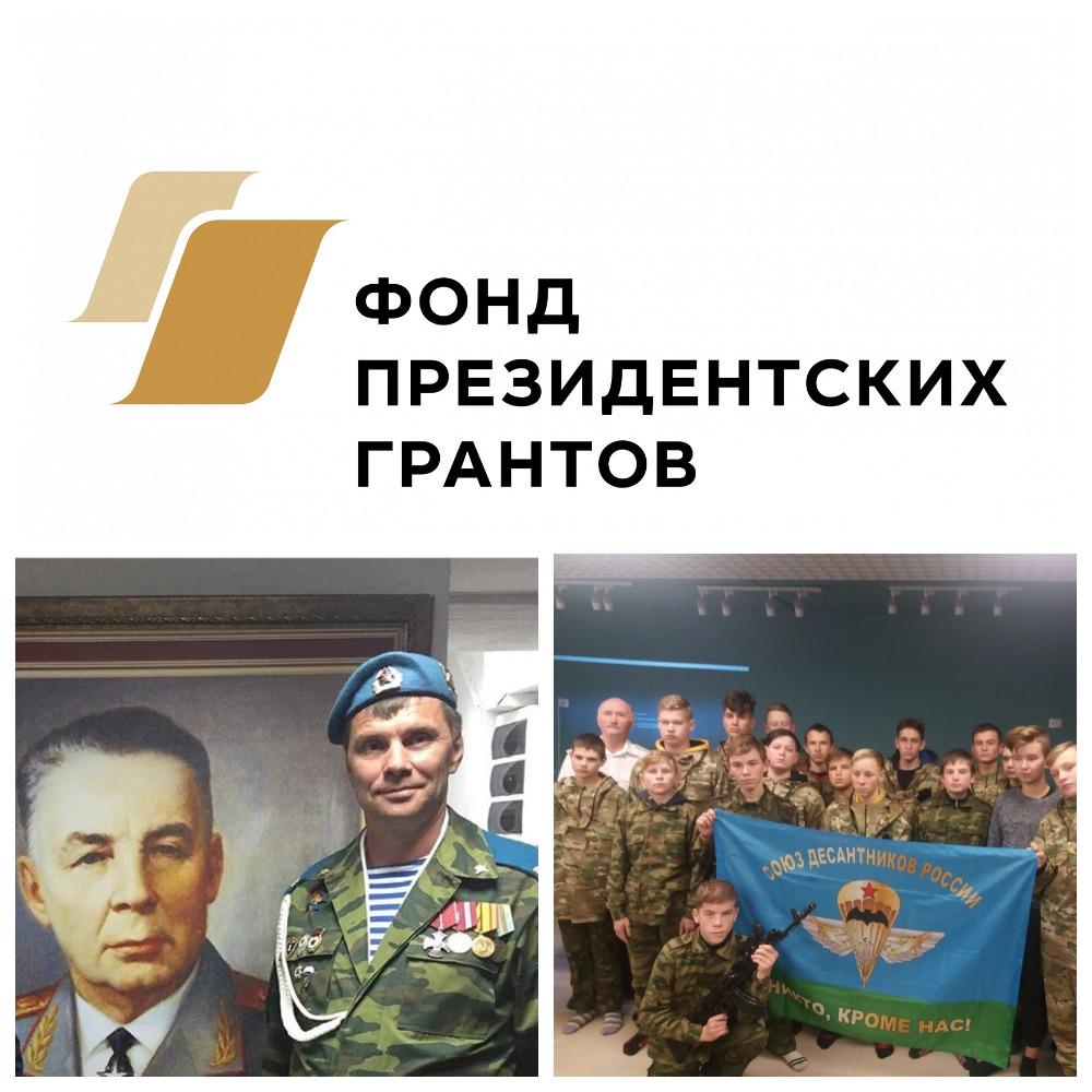 Председатель «Союза десантников Удмуртии» рассказал членам координационного совета ветеранских организаций о целях и задачах Президентского гранта