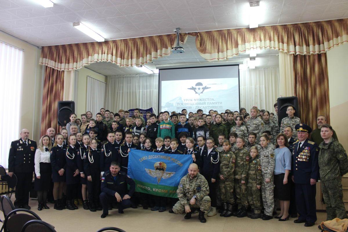 «Союз десантников Удмуртии» принял участие в уроке мужества, посвященном памяти воинов-десантников 6 роты 76-ой воздушно-десантной дивизии