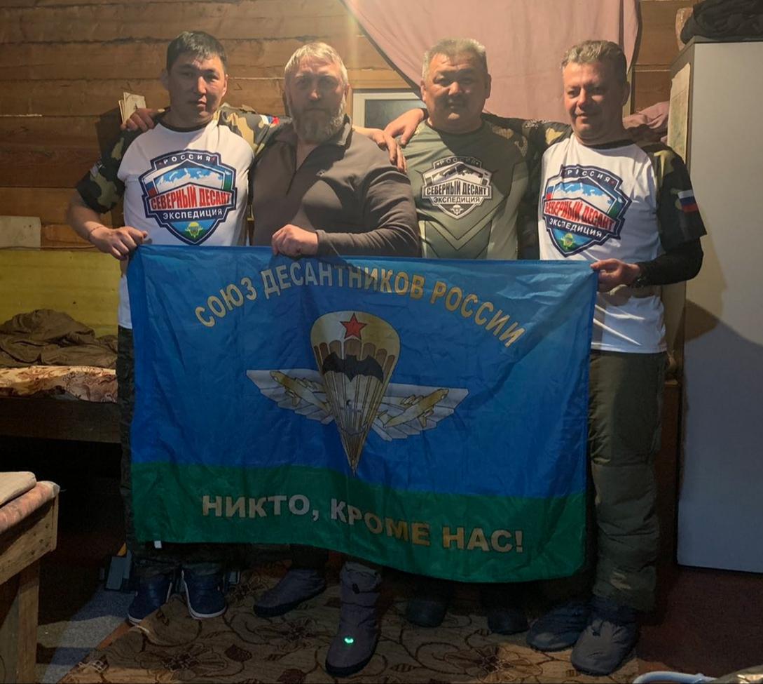 Председатель Союза десантников Тува включен в состав Северного десанта