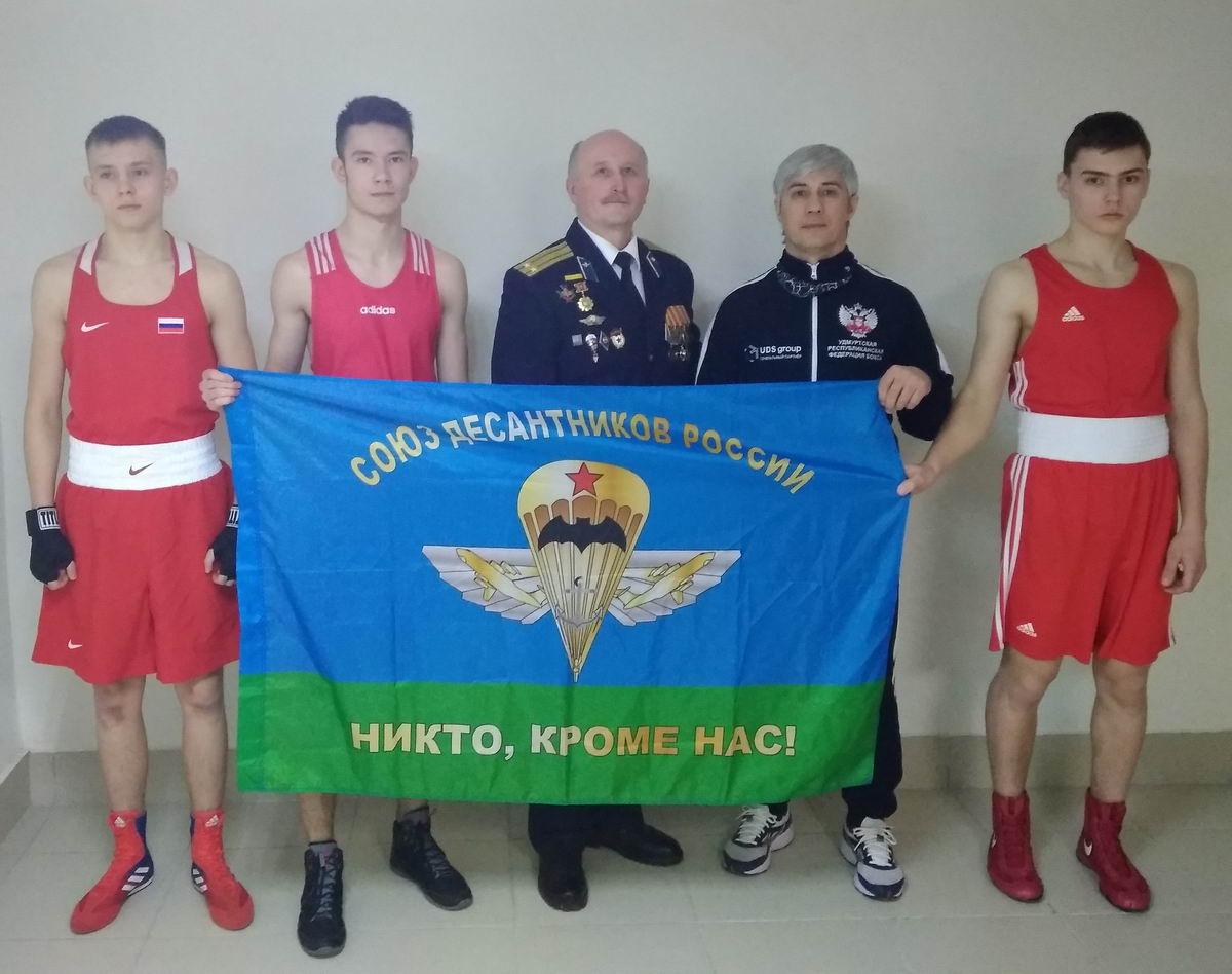 «Союз десантников Удмуртии» на региональном турнире по боксу