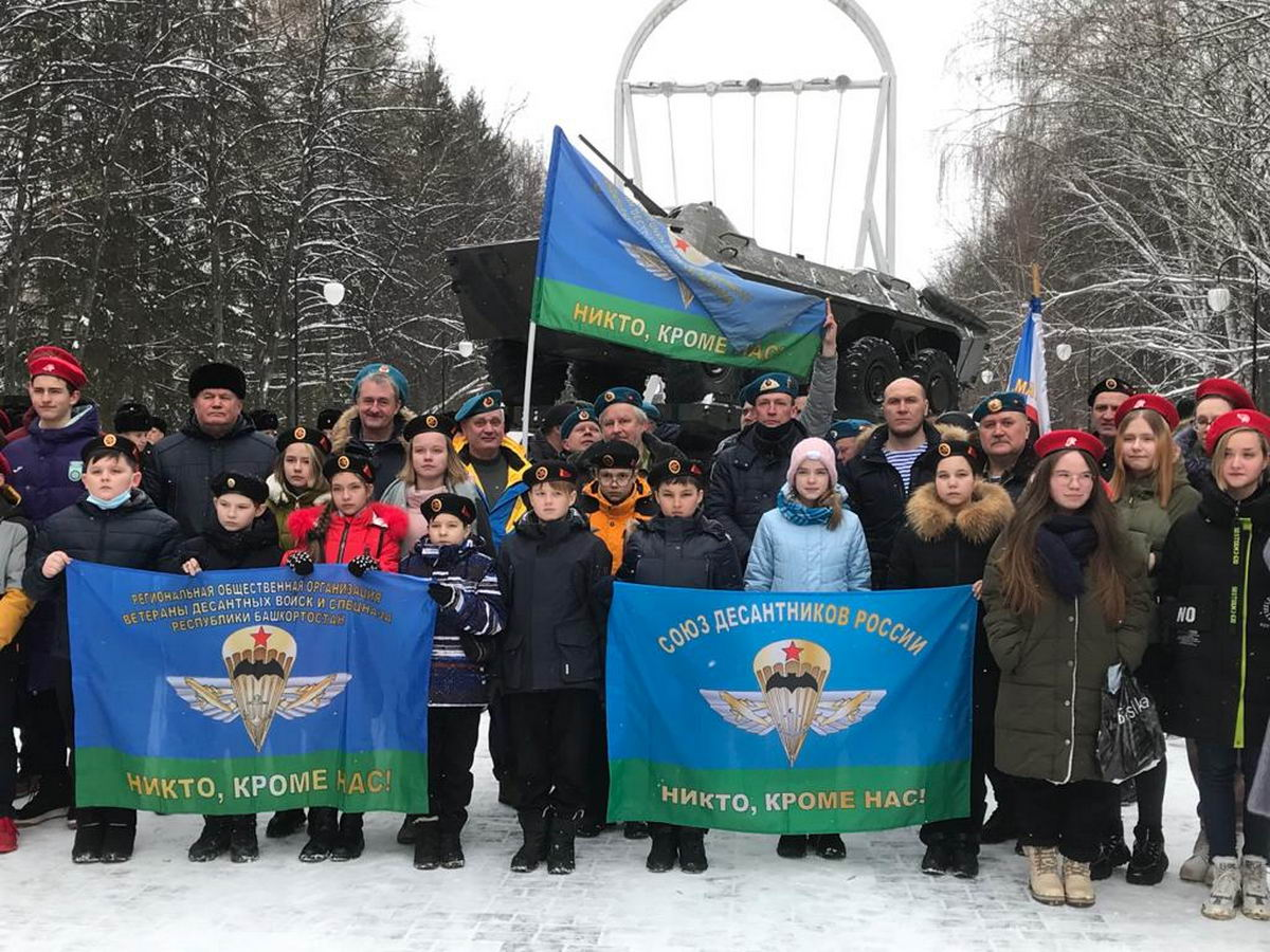 Мероприятия памяти десантников 6 роты в Башкортостане