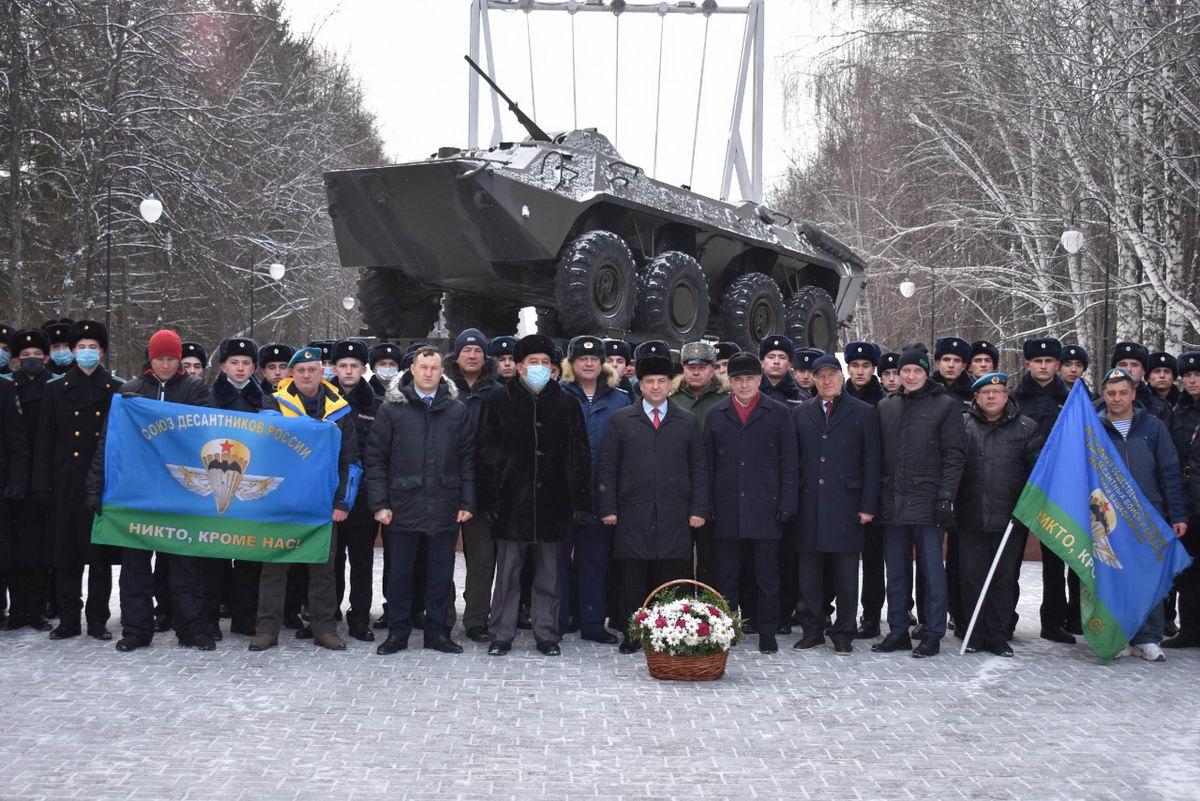 День защитника Отечества в Башкортостане