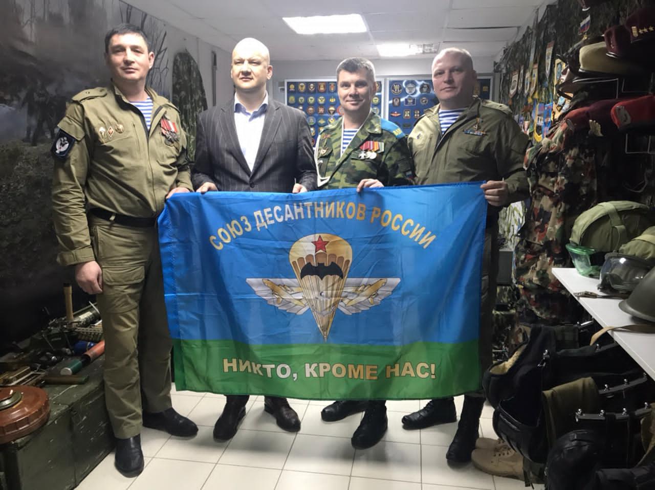 Организация взаимодействия НКО и органов власти на территории Удмуртской республики