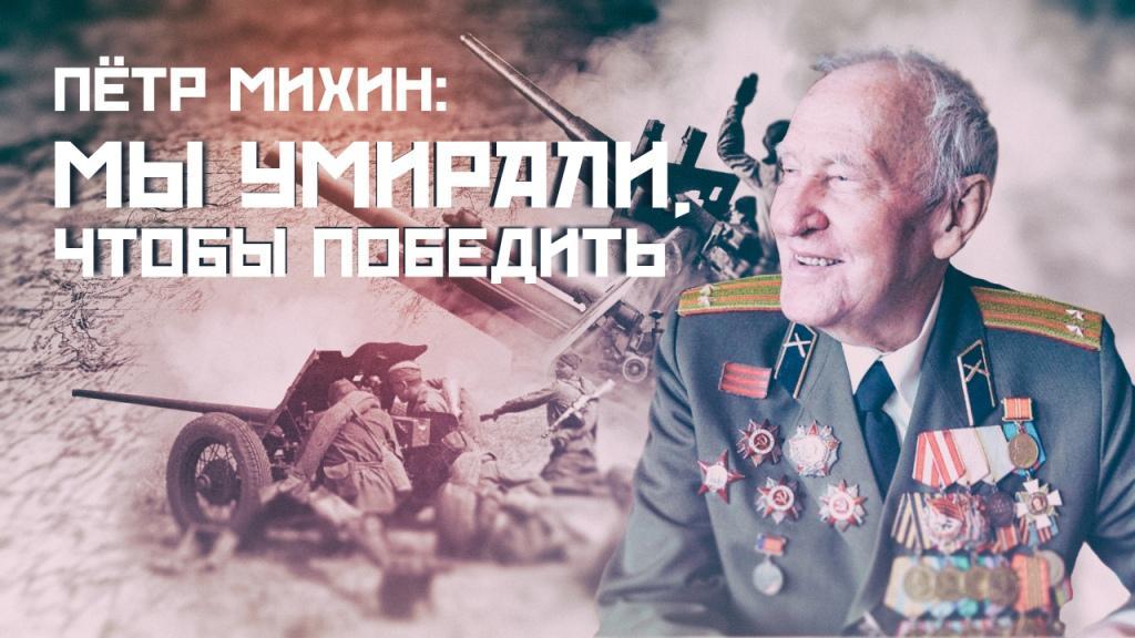 100 – летию писателя - фронтовика