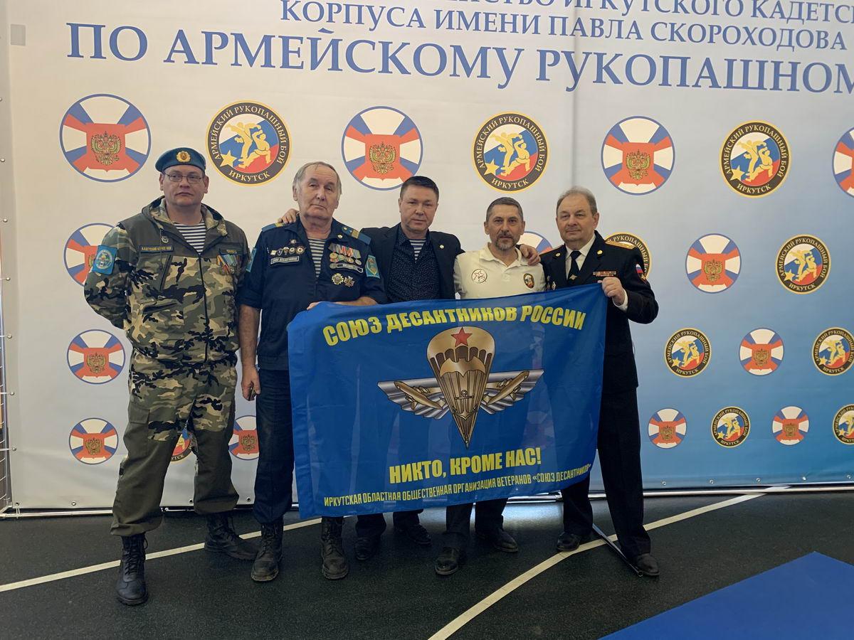 18 апреля 2021 год открытое первенство по армейскому рукопашному бою