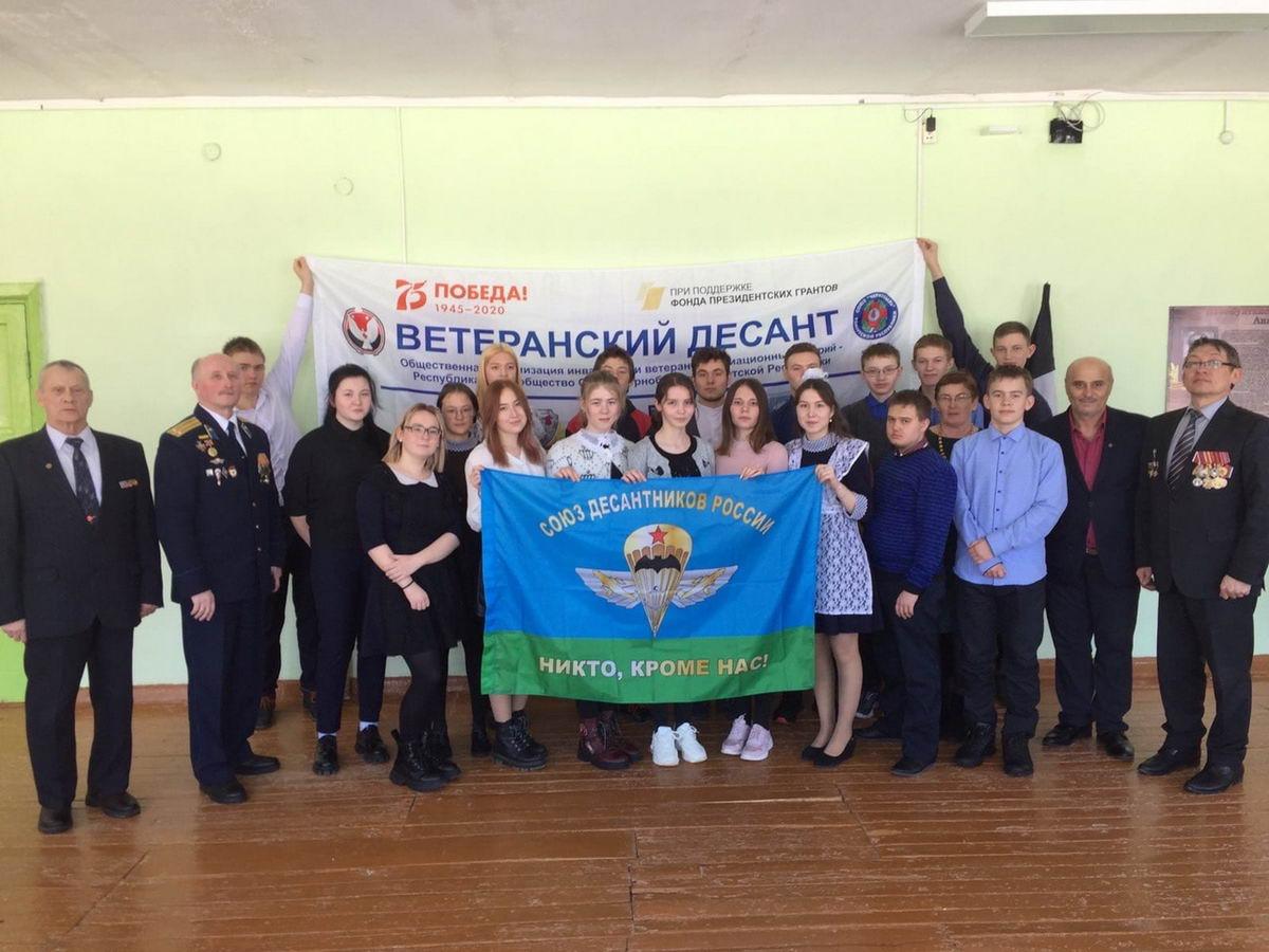 Руководители «Союза десантников Удмуртии» посетили учебные заведения, расположенные в отдаленных районах республики