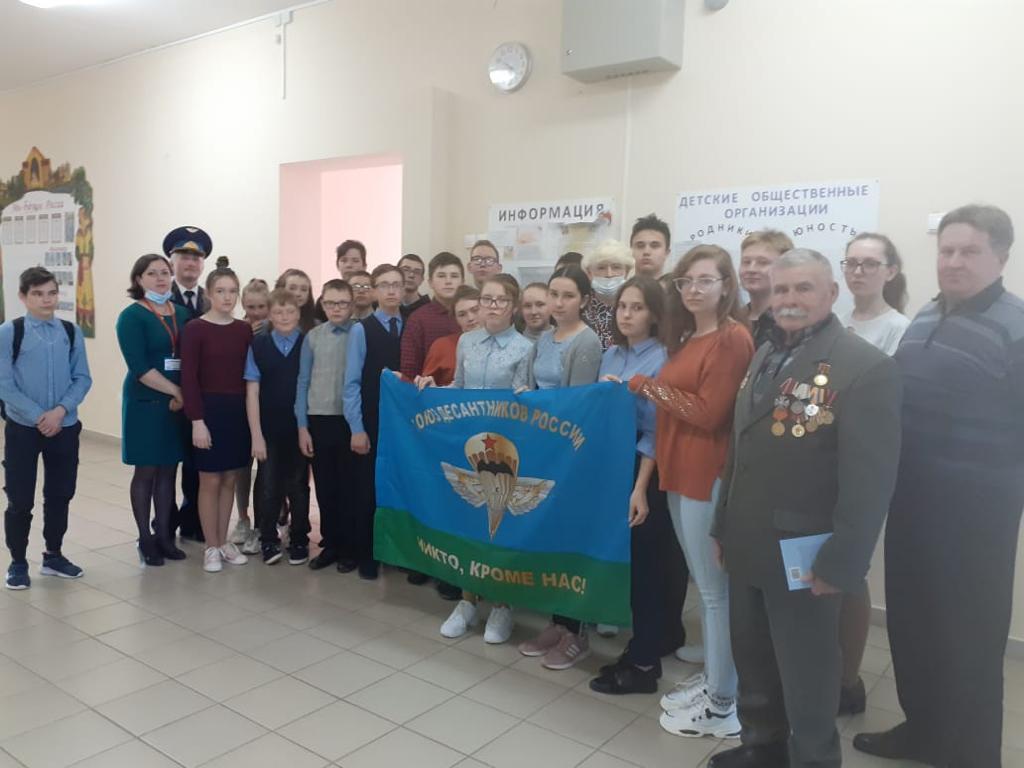 «Союз десантников Удмуртии» и «Союз Чернобыль Удмуртской Республики» проводят открытые Уроки мужества и семинарские занятия