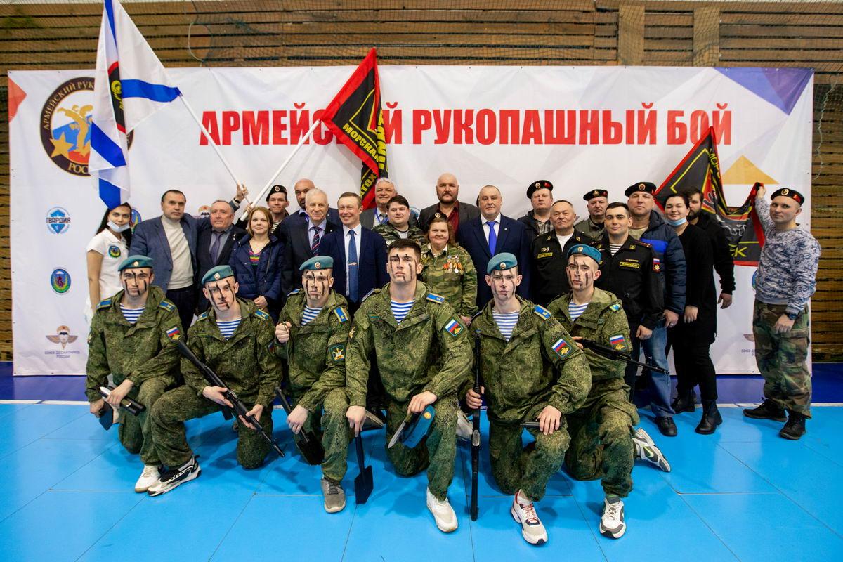 Первенство России по армейскому рукопашному бою среди юношей 15, 16-17 лет