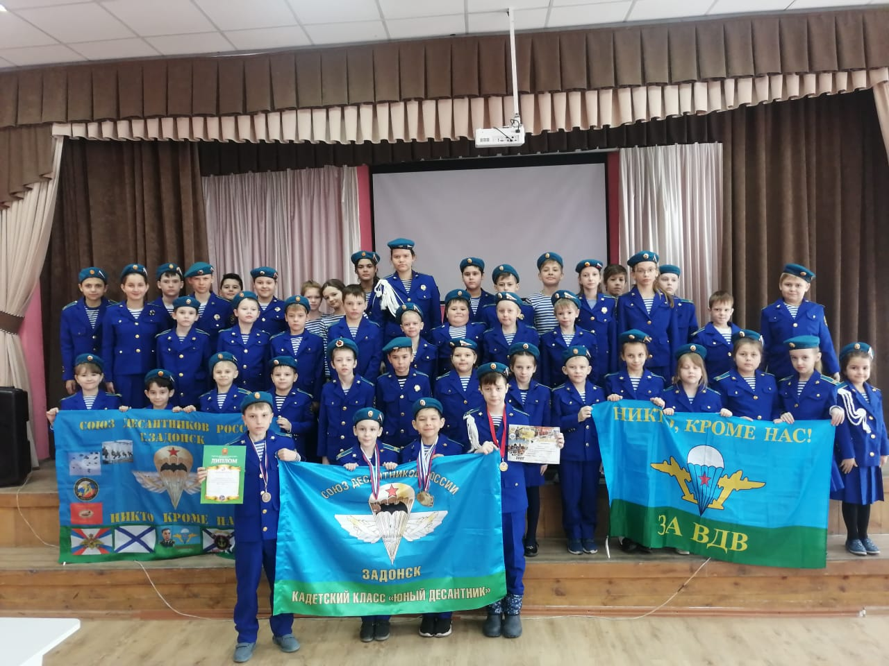 Новые победы кадетов