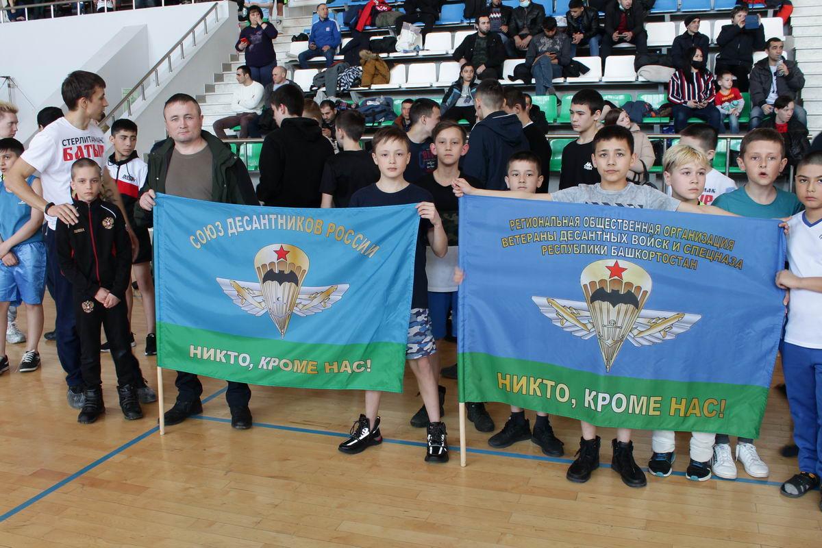 Соревнования по смешанным единоборствам среди юных спортсменов Республики Башкортостан, посвящённые дню Национальной гвардии России
