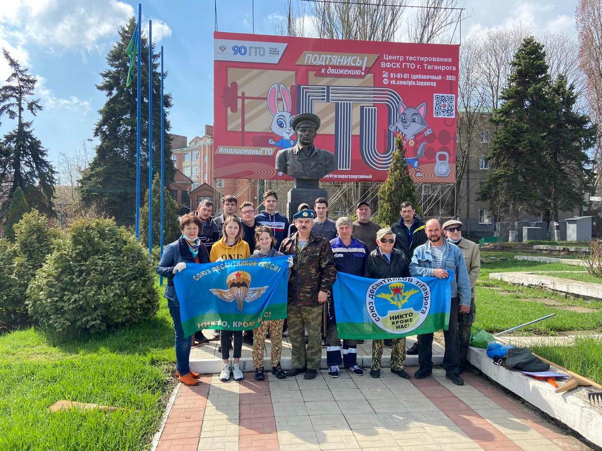 Ветераны «Союза десантников Таганрога» приняли участие в общегородском субботнике
