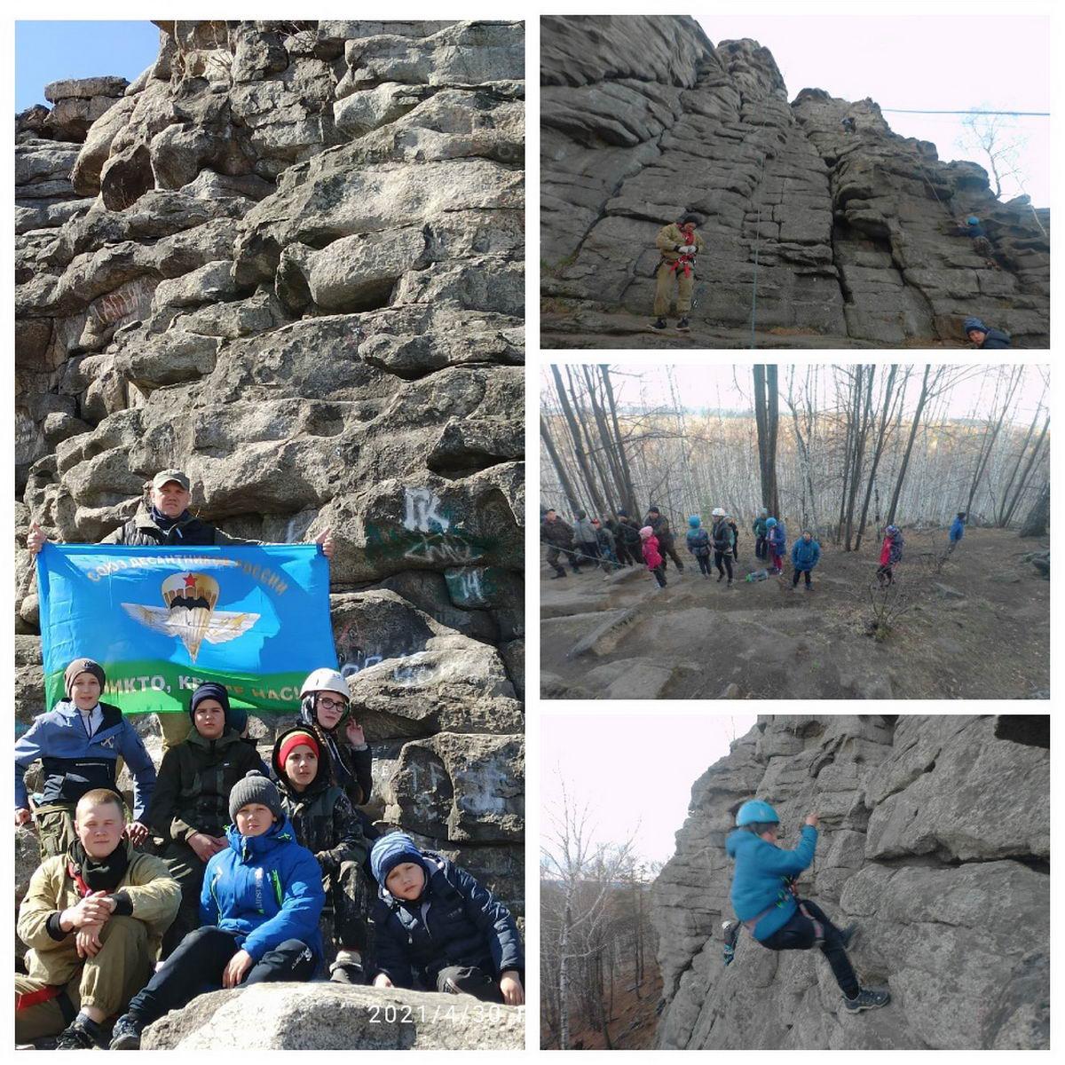 «Союз десантников Удмуртии» покоряет горы Урала