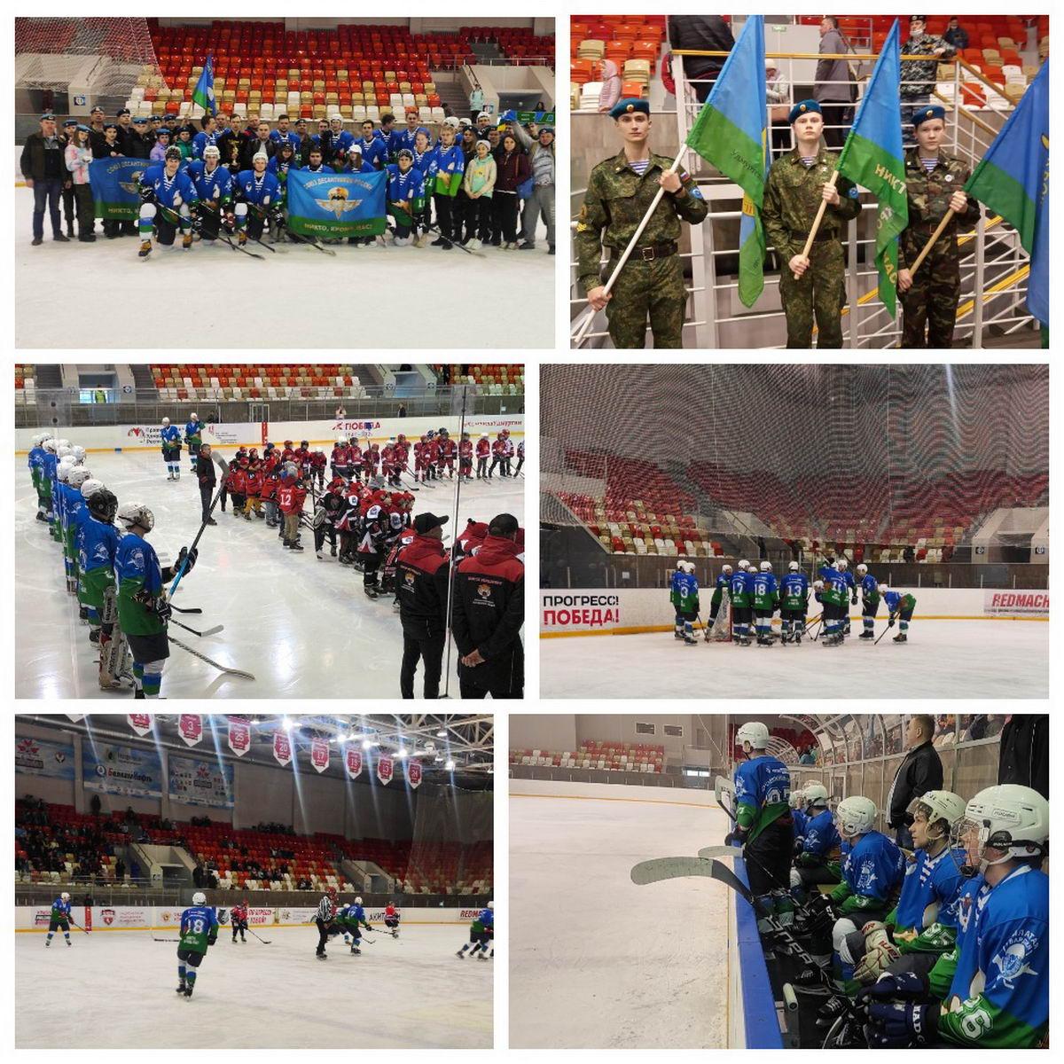 Команда по хоккею «Союза десантников Удмуртии» приняла участие в благотворительном матче