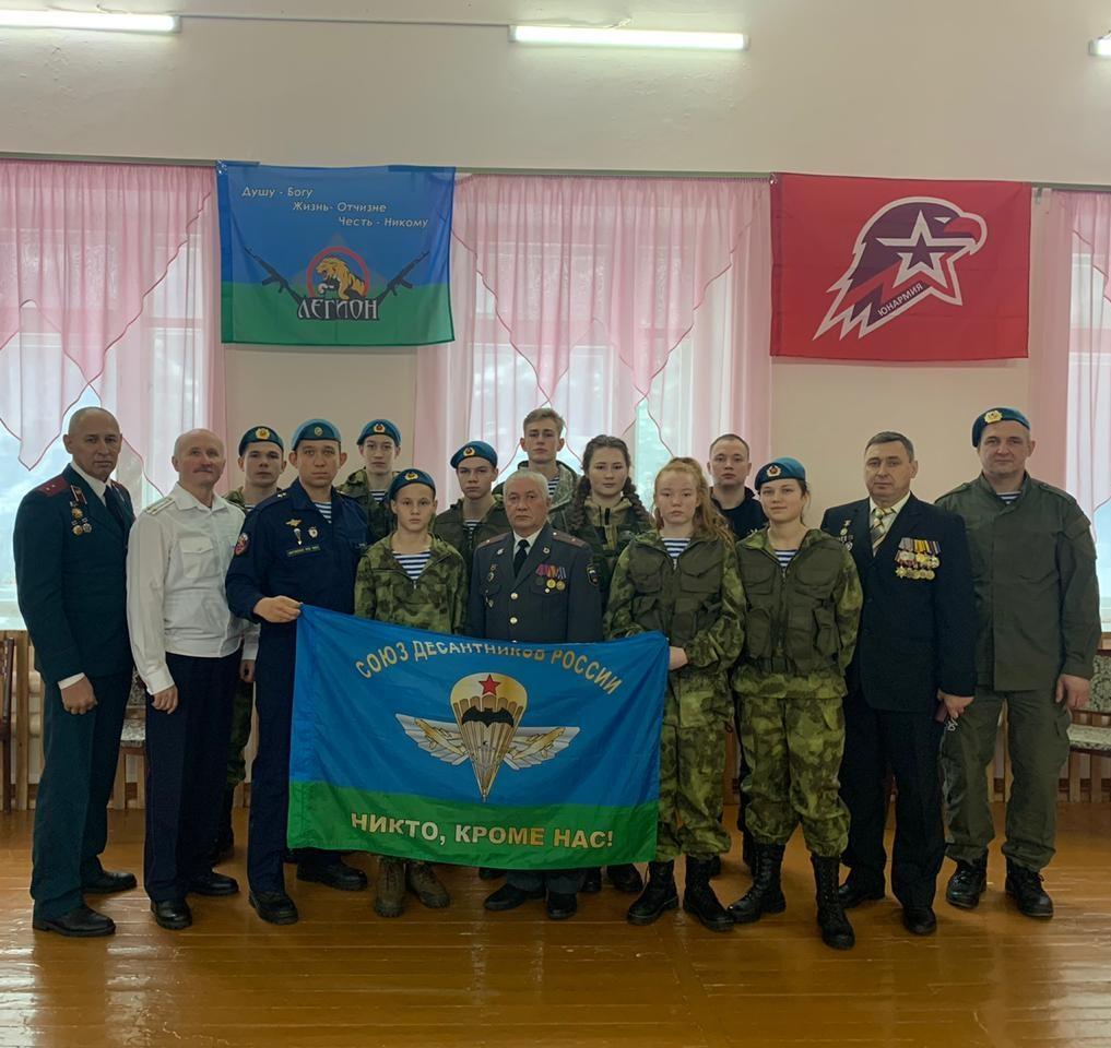 Военно-патриотический клуб «Легион» «Союза десантников Удмуртии» внёс огромный вклад в проект по военно-патриотическому воспитанию молодежи