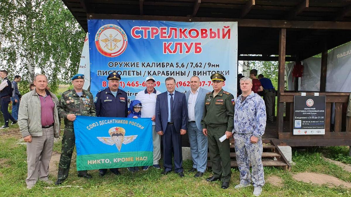 12 июня праздник Дня России на Нижегородском аэродроме ДОСААФ