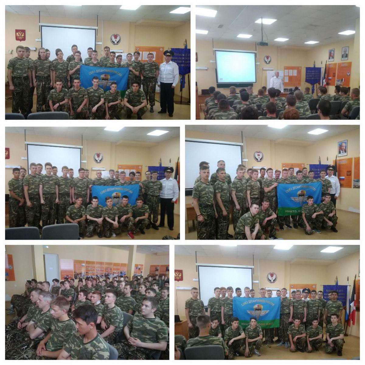 «Союз десантников Удмуртии» в день своего рождения провел ряд важных социально значимых мероприятий
