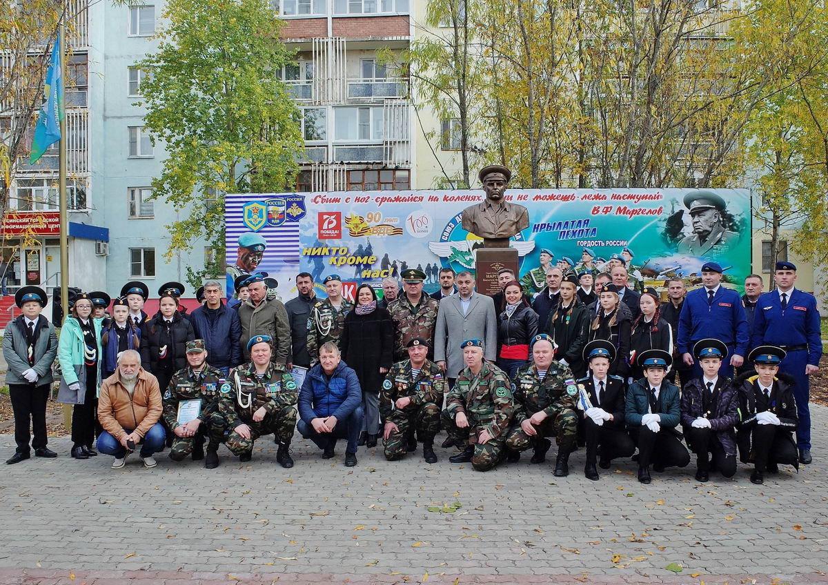 Усинске десантники стали победителями грантового конкурса ЛУКОЙЛа