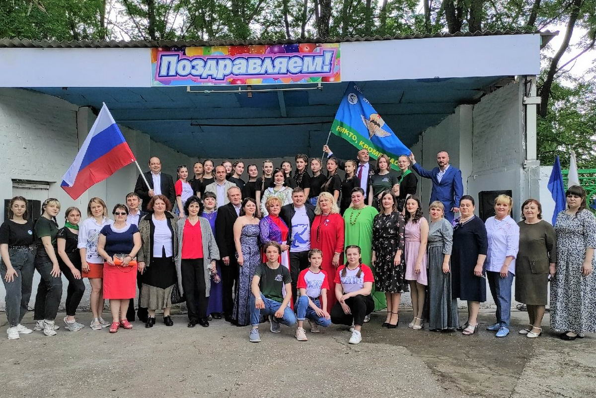 РОССИЯ – НА ВЕКА!