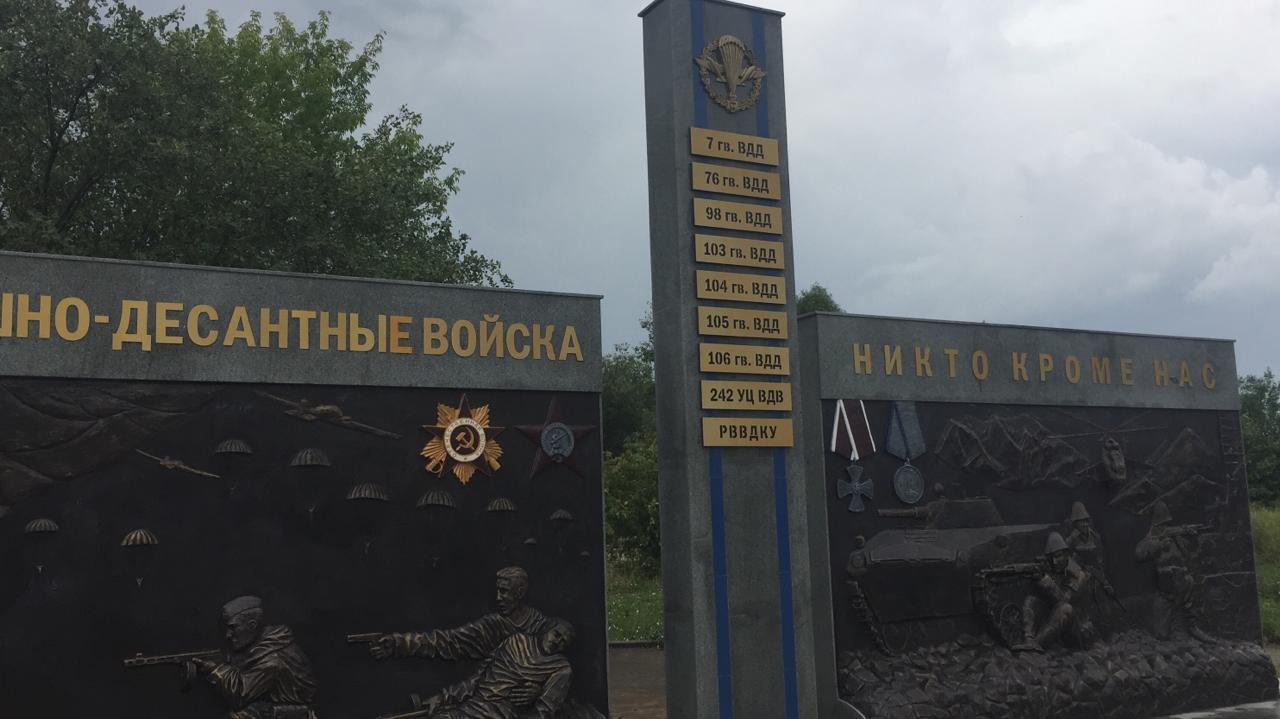 Два дня плодотворной работы гвардейцев «Союза десантников Удмуртии» преобразили монумент «Слава ВДВ»!