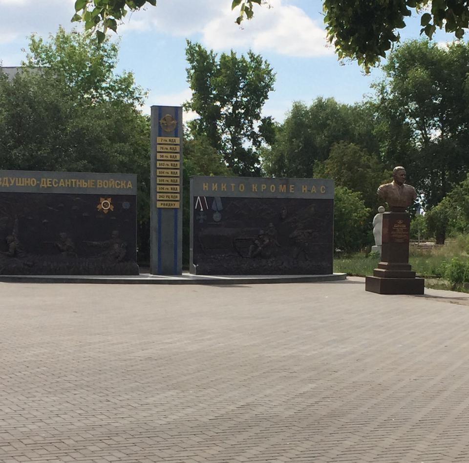 23 июля гвардейцы «Союза десантников Удмуртии» официально в торжественной обстановке откроют бюст В.Ф. Маргелову