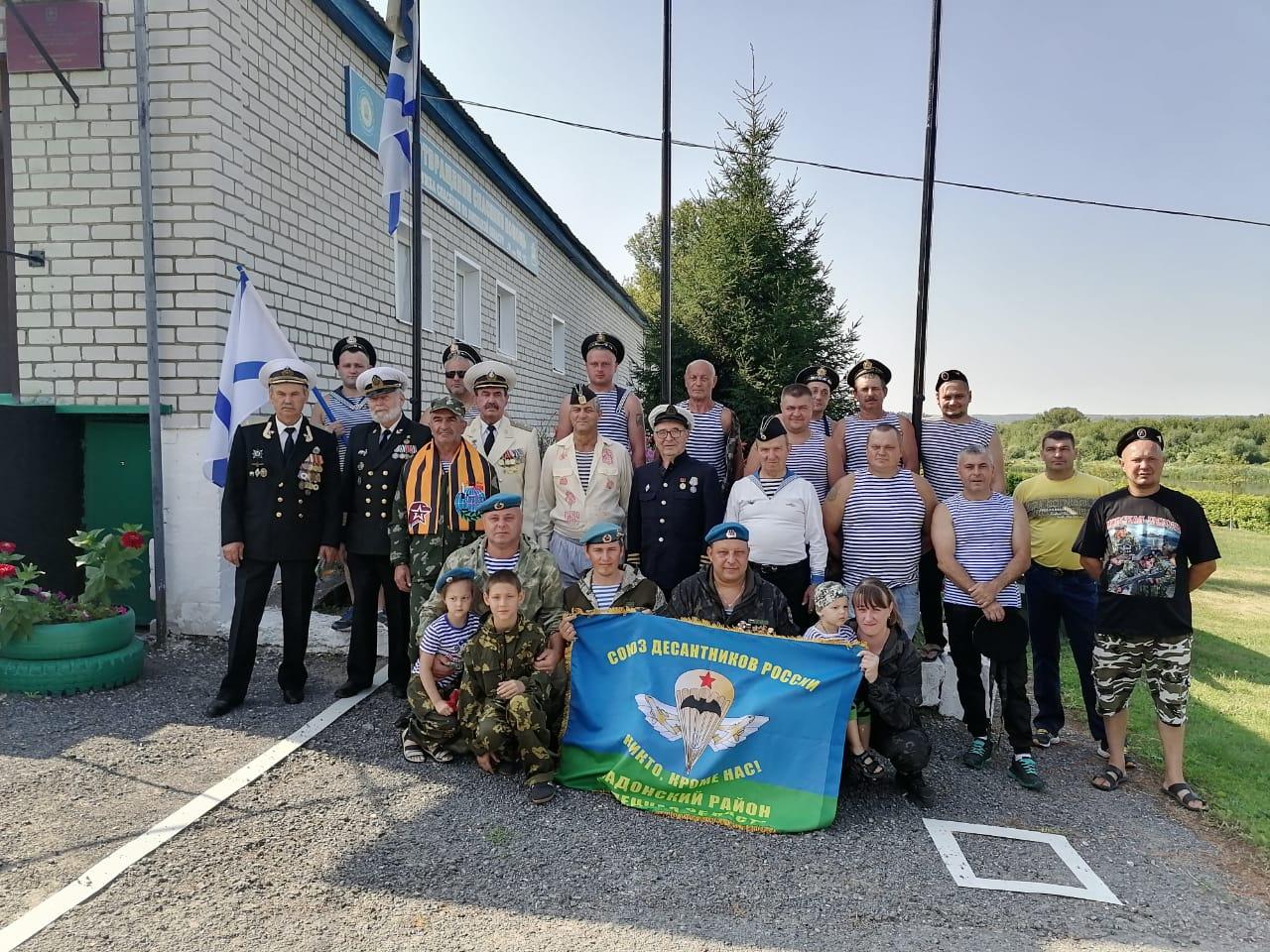 День ВМФ в г. Задонске